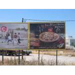 Pizza Hut in Jordan